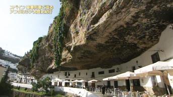 Fotograma de las Cuevas del Sol en el reportaje de TSB Japón emitido el 11 de noviembre de 2012