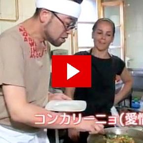 Fascinación japonesa porSetenil