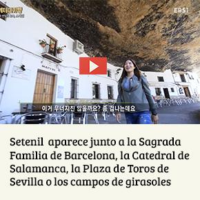 Setenil, entre los sitios de España preferidos por la TV de Corea delSur