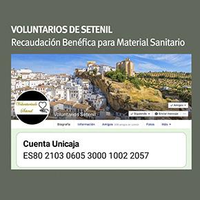 Voluntarios de Setenil: el brillo de la gentebuena
